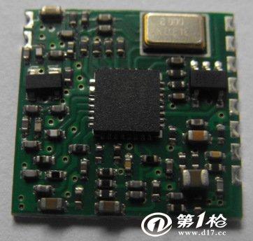无线影音发射模块(t705)
