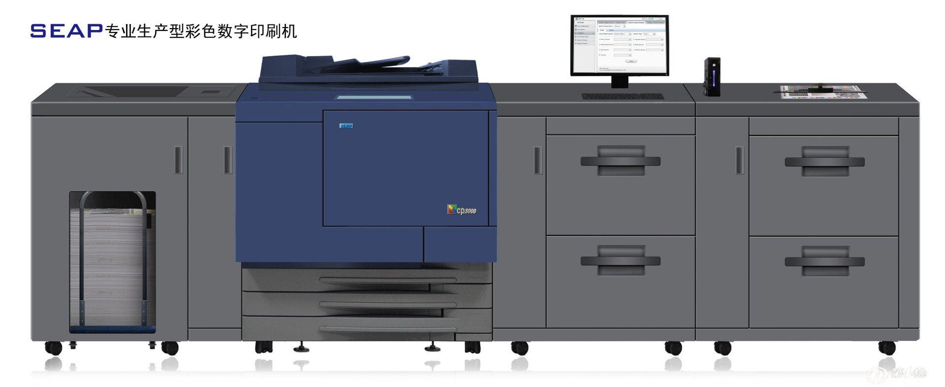 专业供应无版彩色数码印刷机