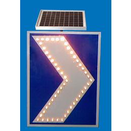 武汉太阳能线性诱导标志 弯道太阳能线型诱导标志牌厂家批发