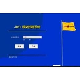 供应JOYI1122体育场馆升旗系统颁奖旗系统