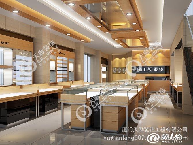 金融柜台设计图