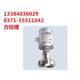 昌晖厂家直销SWP-201 压旋式隔膜压力变送器