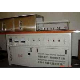 供应激光管制作<em>机器设备</em>