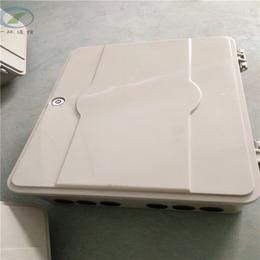 质量保证特价火热销售72芯SMC光纤分纤箱-一环通信大量批发