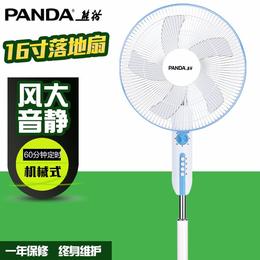 批发家用熊猫电风扇落地扇静音电风扇学生立式升降定时摇头电风扇