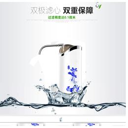 厂家直销 卓亚迷你净水器 小型净水器 活性炭超滤净水器缩略图