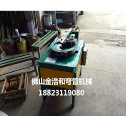 金浩和专业供应金属管弯圆形立式滚弯机弯管机