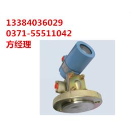 法兰式液位变送器价格实惠质量有保证