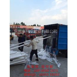 海南25乘50ppr保温热水管厂家柯宇不弯曲不变形抗老化