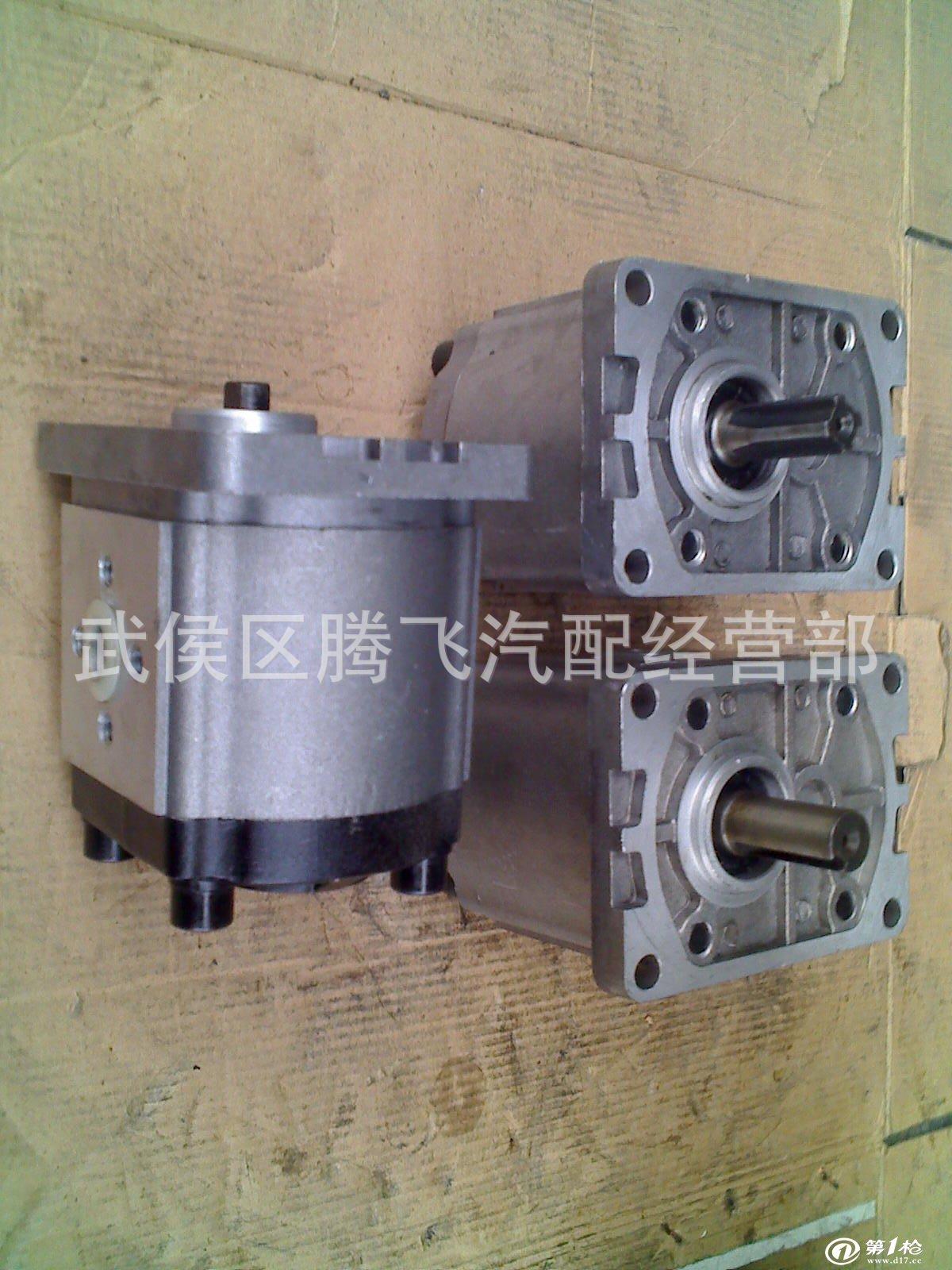 各种液压齿轮泵 车用泵 工程用泵图片