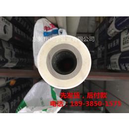 上海32乘50ppr保温热水管厂家柯宇不弯曲不变形抗老化