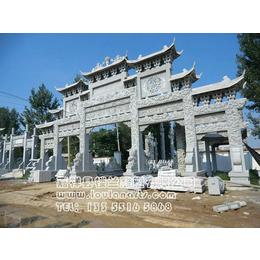 楼兰雕塑三门牌坊牌楼村口标志精品石门