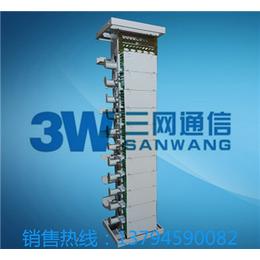 供应 中国广电专用 OMDF光纤总配线架 三网通信