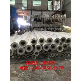 阳江32乘50ppr保温热水管厂家柯宇不弯曲不变形抗老化