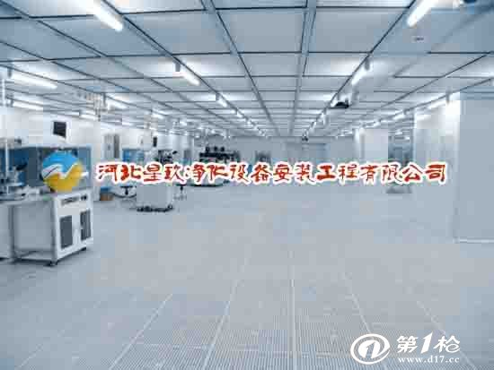 芯片生产车间,集成电路无尘室和磁盘制造车间是属于电子制造行业洁净