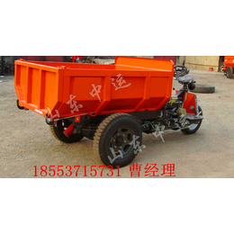 中运厂家直销柴油自卸三轮车