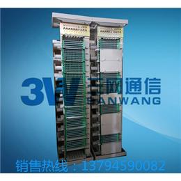 供应新款684芯开放式OMDF光纤总配线架 三网通信