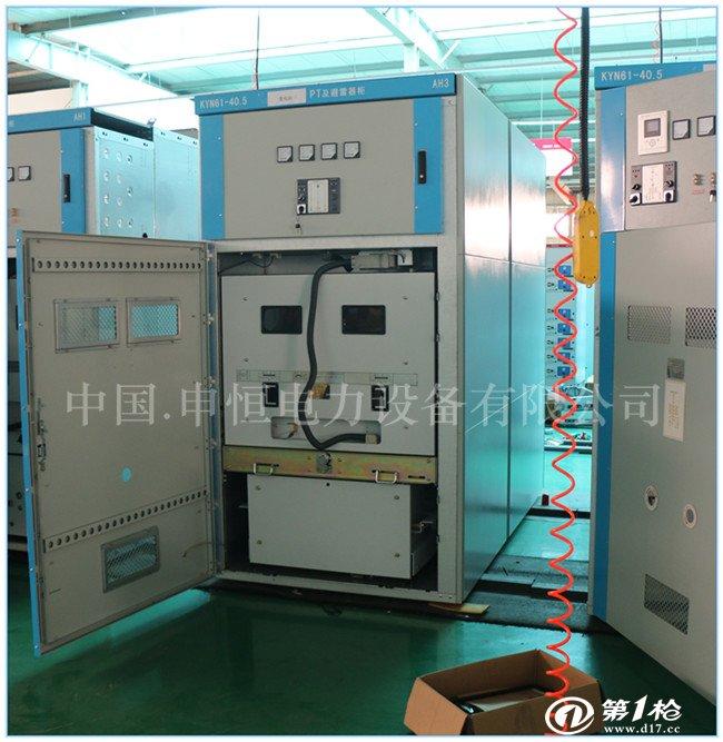 35kv配电开关柜 kyn61-40.5pt手车式高压柜