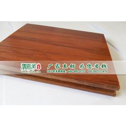 浏阳河  龙凤檀重竹地板批发  高耐重竹地板厂家