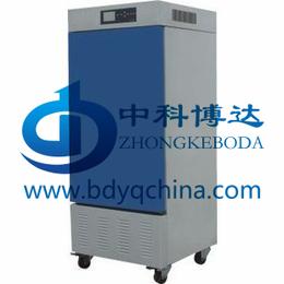 北京低温培养箱+河北低温恒温试验箱