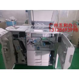 长期批发理光复印机  7500理光高速复印机