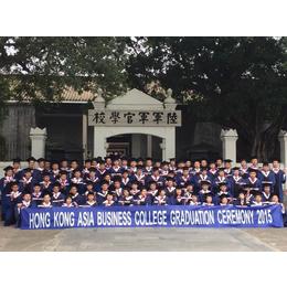 学费便宜的MBA学校