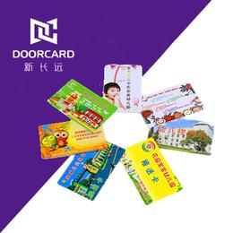 新长远双面印商务IC卡 幼儿园接送卡 商务卡会员卡门禁卡