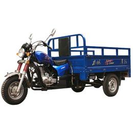 供应力帆三轮车 LF150ZH-B正三轮摩托车报价