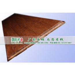 浏阳河 炭化重竹地板 碳化重竹木地板厂家 高耐重竹地板批发
