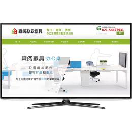 上海松江做网站 九亭网站设计公司缩略图