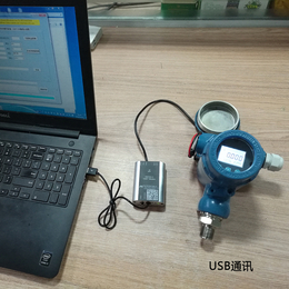 松茂 USB转HART调制解调器 hart猫 内置24V