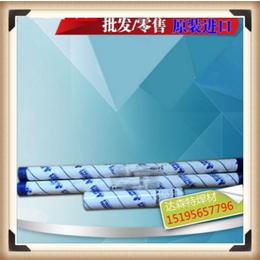 供应 美国SMC超合金镍基焊丝Nickel 61纯镍焊丝