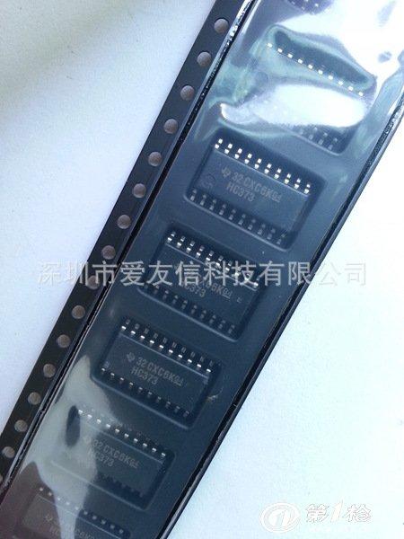 集成电路/ic 专业代理分销供应sn74hc373nsr-d型透明锁存器