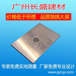 广州长盛建材铝蜂窝幕墙厂家生产批发石材铝蜂窝板