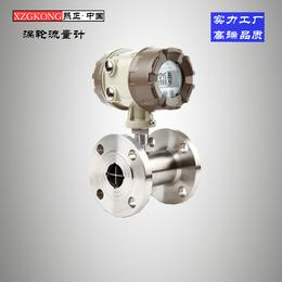 智能涡轮流量计液体i流量计LWGY 叶轮涡轮流量计 柴油