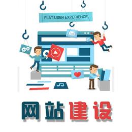 新疆企业网站,中小型企业网站建设,世纪新联通缩略图