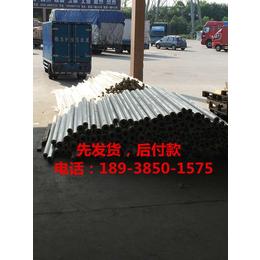 肇庆32乘60ppr发泡保温管厂家柯宇无需定金自主生产