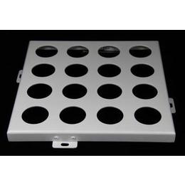 1060-O态冲压铝带 1060-O态冲压铝板