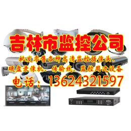 吉林市安装网络高清监控摄像头可以远程手机看监控