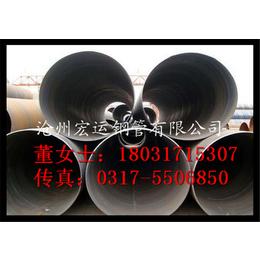 供应厂家直销219mm螺旋管  圆形碳素螺旋管  螺旋焊管