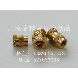 塑胶件M2热熔螺母 注塑螺母 盲孔铜螺母