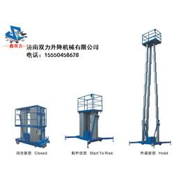 济南双力铝合金移动式升降平台三柱14米移动升降机升降货梯