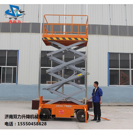 济南双力厂家直销电动移动剪叉式升降平台4米升降机升降货梯