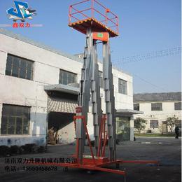 济南双力铝合金移动式升降平台三柱12米移动升降机升降货梯