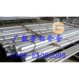 2014铝板2017 进口铝板 国标铝板
