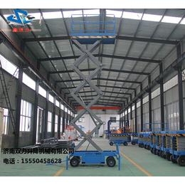 济南移动剪叉式升降平台18米升降机 移动升降机平台 升降货梯