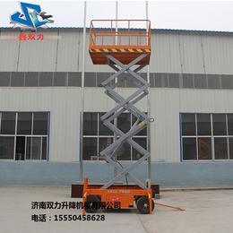 济南双力移动剪叉式升降平台4米升降机升降货梯移动式升降平台