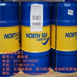 【海益商贸】(图)|荷兰润滑油加盟|荷兰润滑油