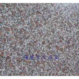 河北大三花石材厂家平价直销   质量好  价格低  兰天石业