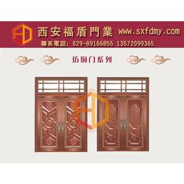 福盾门业(图)|仿铜铝门招商|仿铜铝门